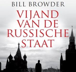 browderslider