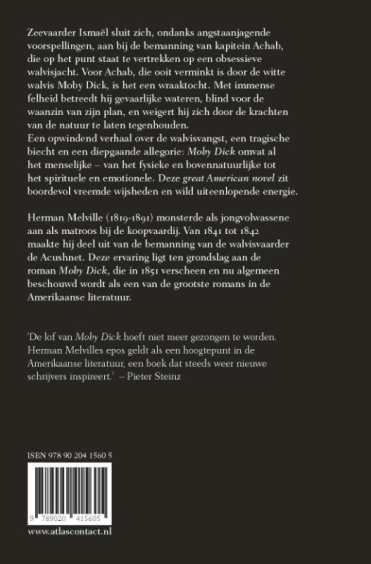 Moby Dick - Herman Melville  - 2